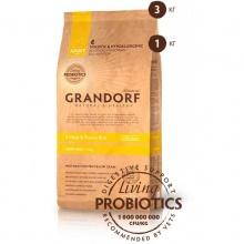 Grandorf (Грандорф) Holistic 4 Meat & Brown Rice - для мини пород 4 МЯСА С РИСОМ