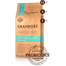 Grandorf (Грандорф) Holistic 4 Meat & Brown Rice - для собак всех пород 4 вида мяса с пробиотиками
