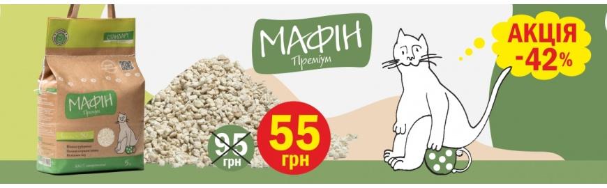 мафин