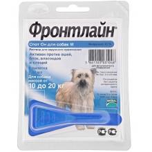 MERIAL FrontLine Spot On M (Фронтлайн) капли для собак от 10 до 20 кг