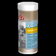 8in1 Excel MOBILE FLEX - добавка с глюкозамином для собак