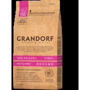 Grandorf Turkey & Brown Rice Adult All Breeds - корм с индейкой и бурым рисом для взрослых собак всех пород