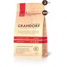 Grandorf (Грандорф) Lamb&Rice ADULT INDOOR ЯГНЕНОК С БУРЫМ РИСОМ для взрослых кошек