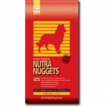 Nutra Nuggets Lamb Meal & Rice - корм для собак склонных к аллергиям