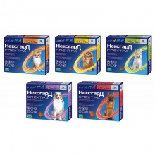 Nexgard Spectra Нексгард Спектра таблетки для собак от блох, клещей и гельминтов