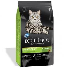 Equilibrio Cat Adult Neutered сухой суперпремиум корм для стерилизованных кошек и кастрированных котов
