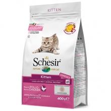 Schesir Cat Kitten ШЕЗИР КОТЕНОК КУРИЦА сухой монопротеиновый корм для котят