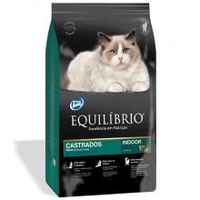 Equilibrio Cat Mature Neutered сухой суперпремиум корм для стерилизованных кошек и кастрированных котов старше 7-ми лет