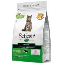 Schesir Cat Adult Lamb ШЕЗИР ВЗРОСЛЫЙ ЯГНЕНОК сухой монопротеиновый корм для котов
