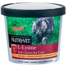 Nutri-Vet L-Lysine НУТРИ-ВЕТ L-ЛИЗИН витамины для иммунитета котов, жевательные таблетки